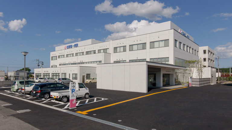 佐藤第1病院
